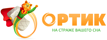 Матрасы Ортик в Екатеринбурге