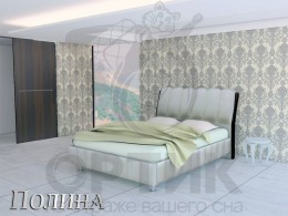 Кровать Shale Полина