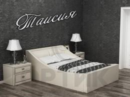 Кровать Shale Таисия